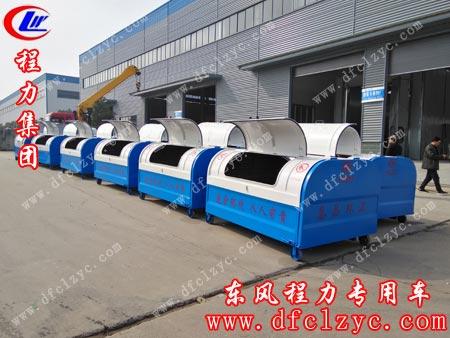 河南信阳宋总在程力集团订购二十个3方勾臂垃圾箱。单号:56913