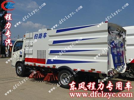 程力专用汽车股份有限公司生产的东风小多利卡扫路车