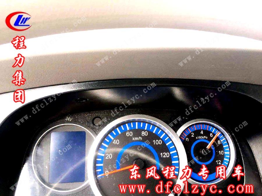 湖北程力东风小多利卡D6洒水车驾驶室仪表显示盘