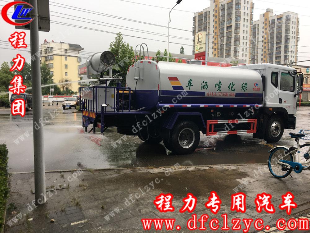 湖北程力东风D9喷雾车