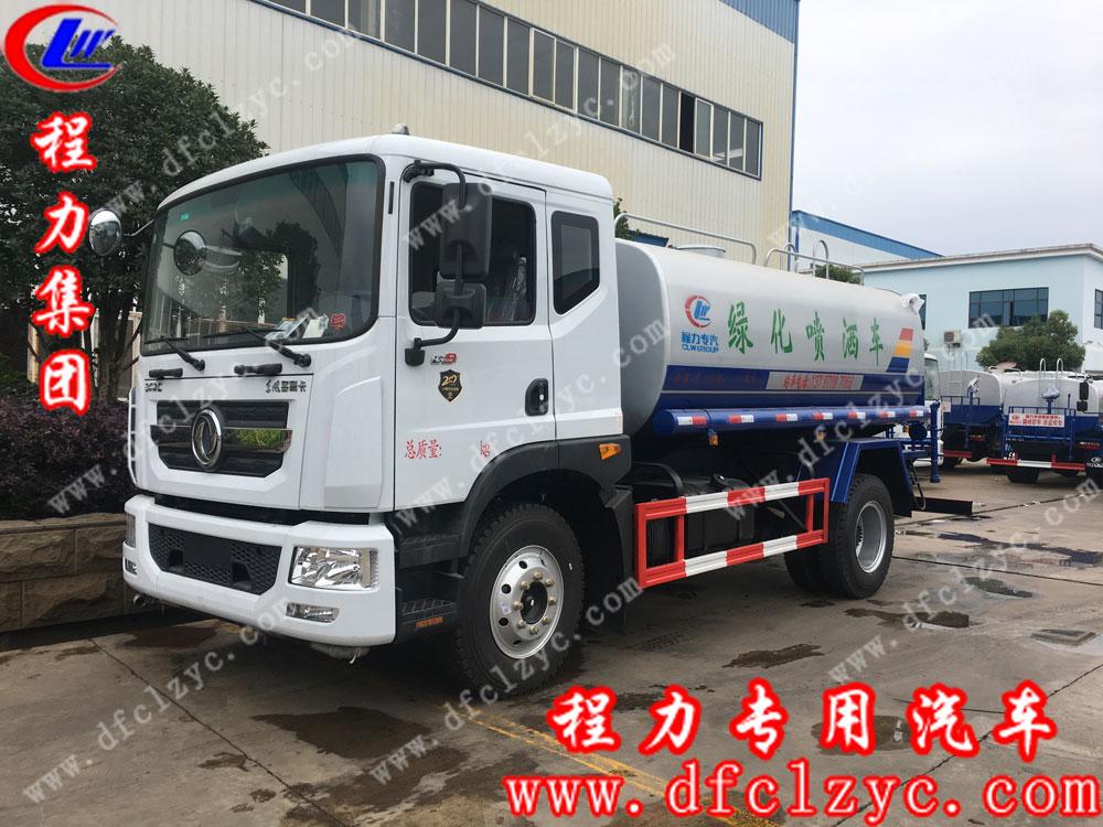 程力集团东风D9洒水车