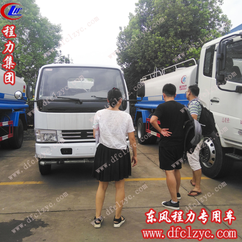 程力专用汽车股份有限公司参观5方国三洒水车