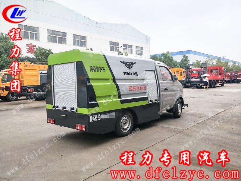 湖北程力集团生产的国六长安路面养护车