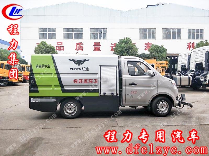 湖北程力专用汽车有限公司生产的国六长安清洗车