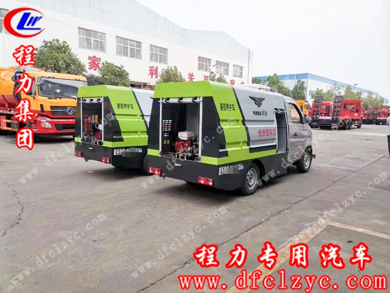 程力专用汽车股份有限公司生产的国六长安清洗车