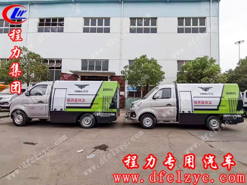 湖北程力集团生产的国六长安清洗车