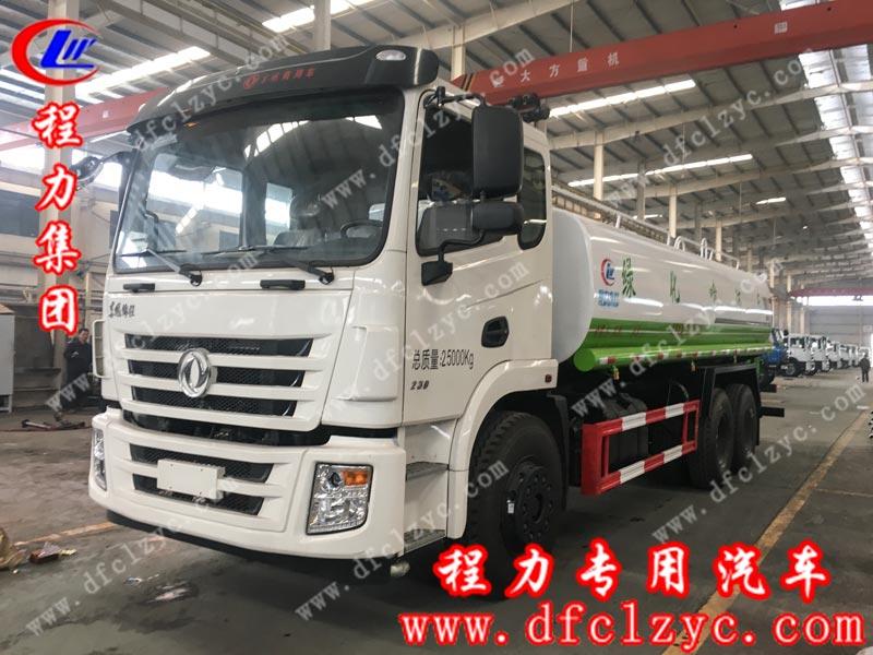 程力专用汽车股份有限公司生产的18吨国六东风锦程后双桥洒水车