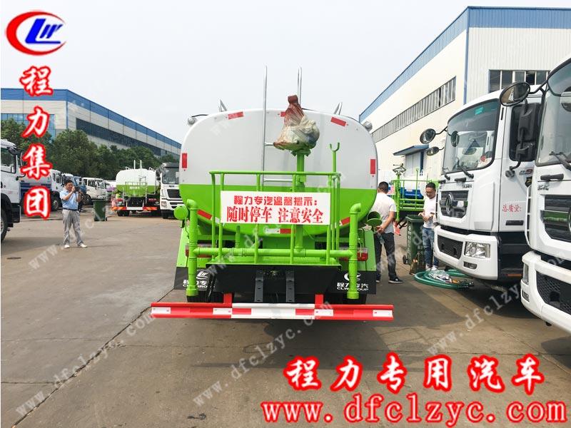 湖北程力国六东风凯普特9.2方洒水车