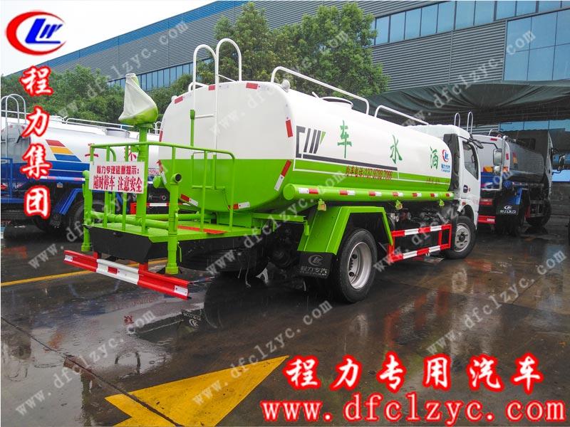 湖北程力集团国六东风凯普特9.2方洒水车