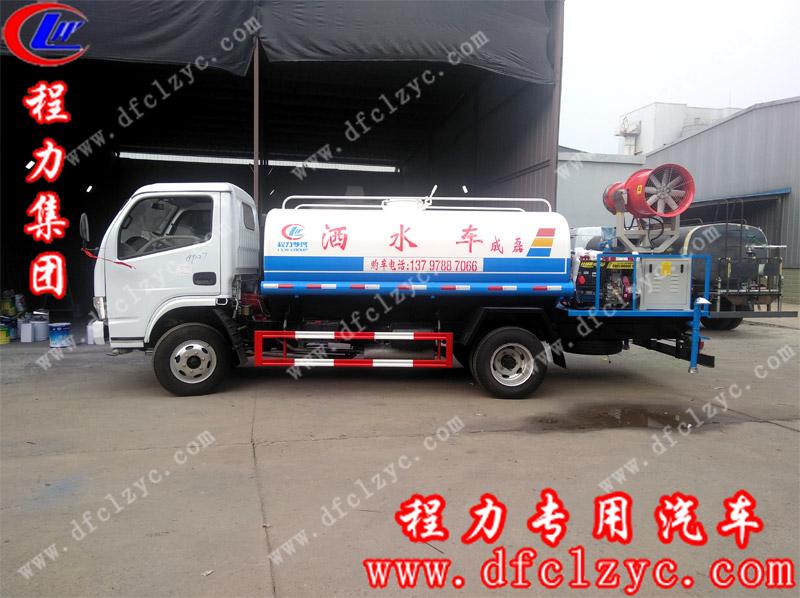 李总订购的程力集团5方喷雾车