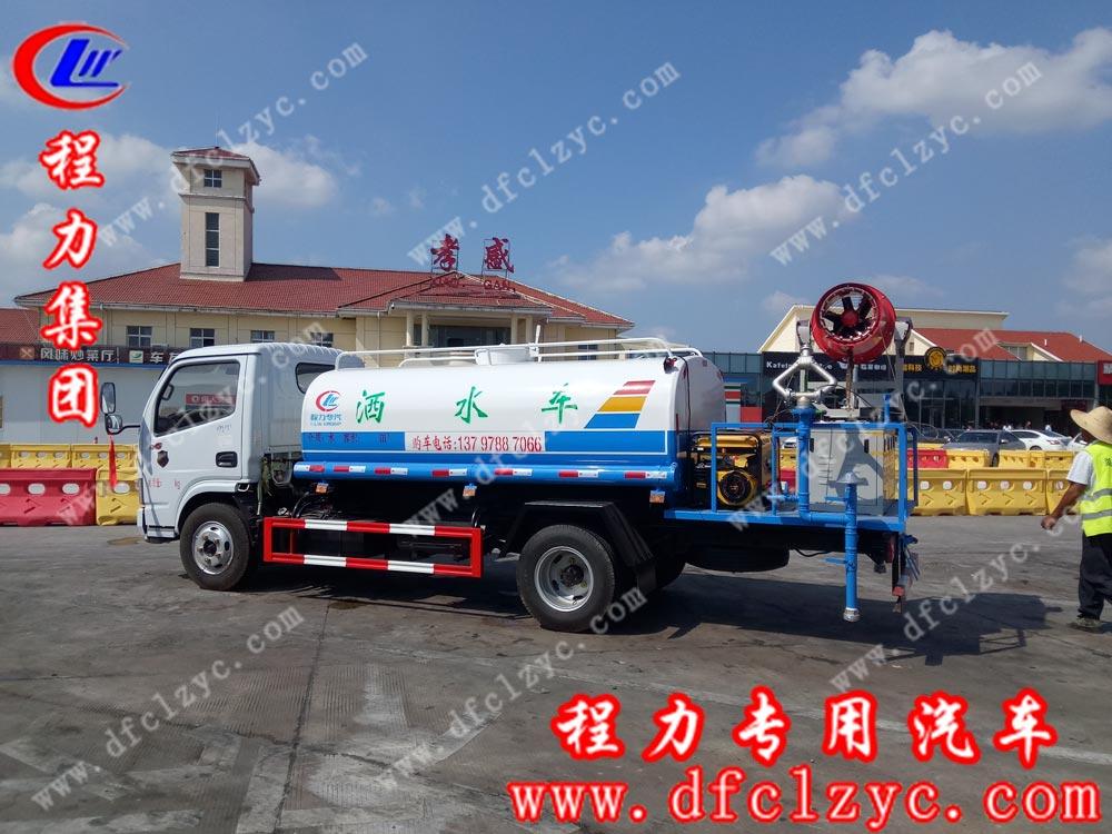 程力集团生产5吨国V东风小多利卡喷雾车