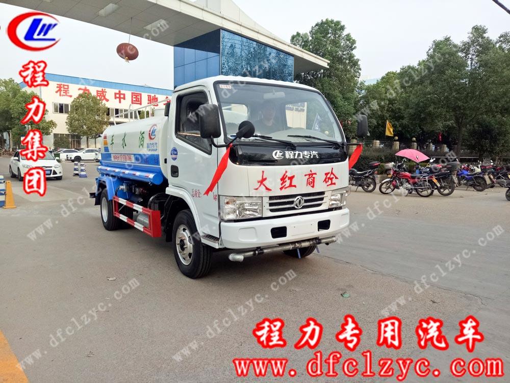 程力集团生产5吨国三东风福瑞卡洒水车