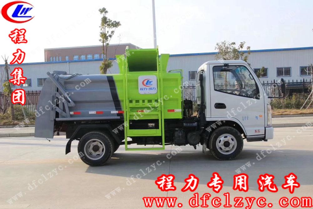 程力专用汽车股份有限公司凯马蓝牌国六餐厨垃圾车
