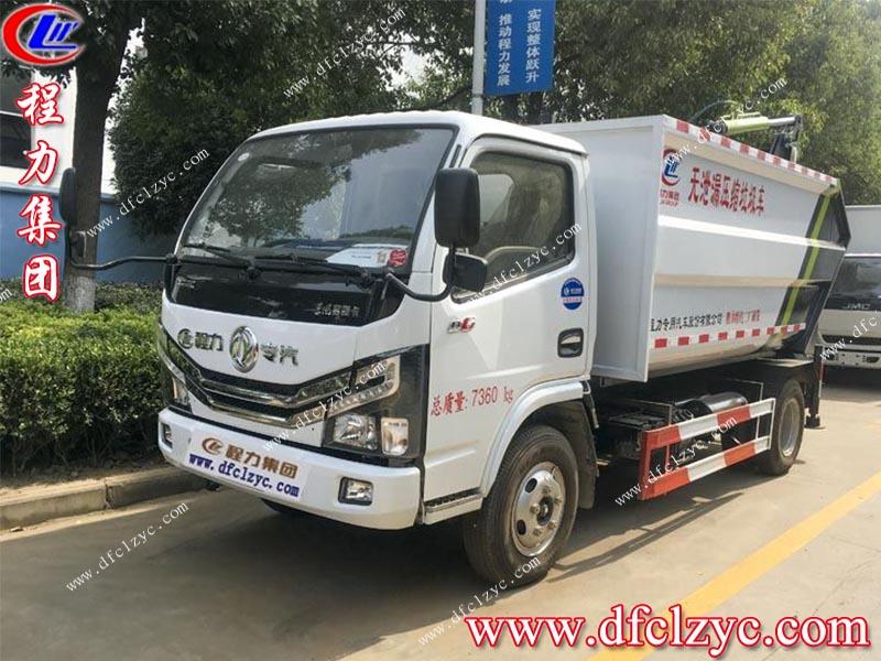 (國六)東風小多利卡4方壓縮垃(la)圾車