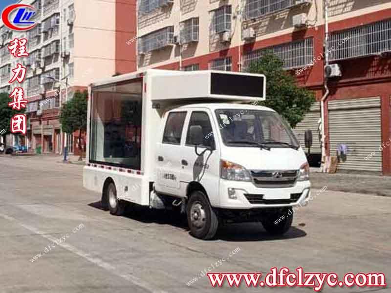 (國六)北京現代廣告宣傳車