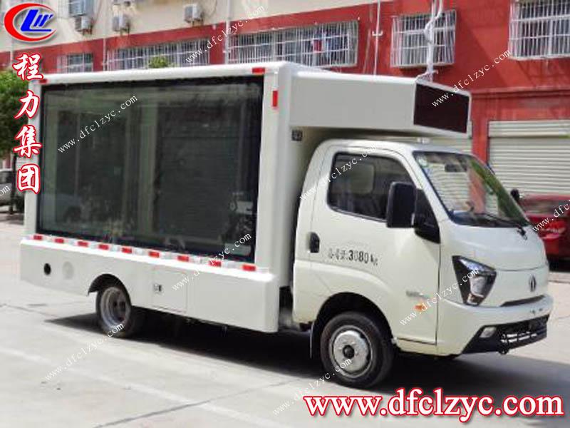 (國六)飛碟廣告宣傳車