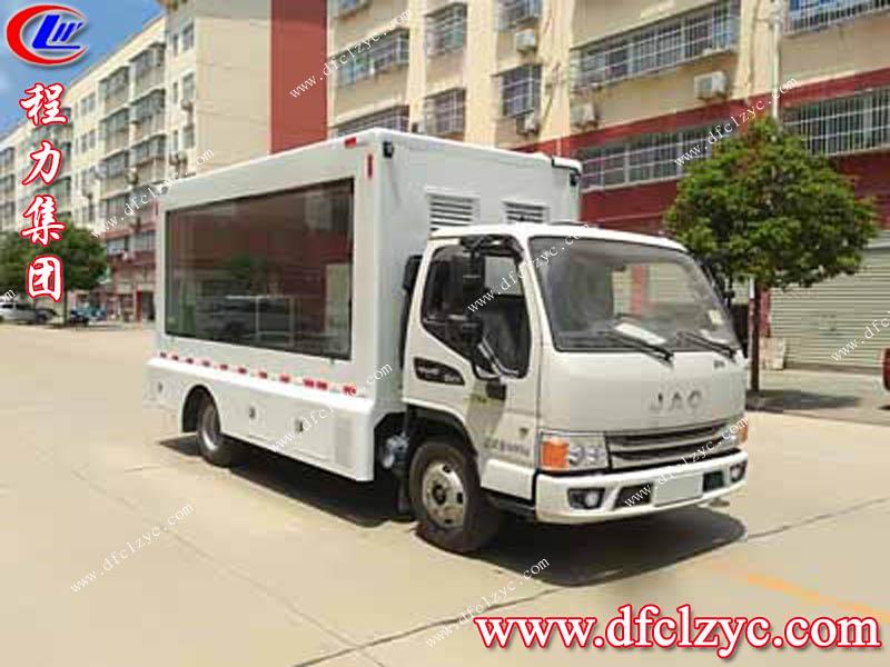 (國六)江淮廣告宣傳車