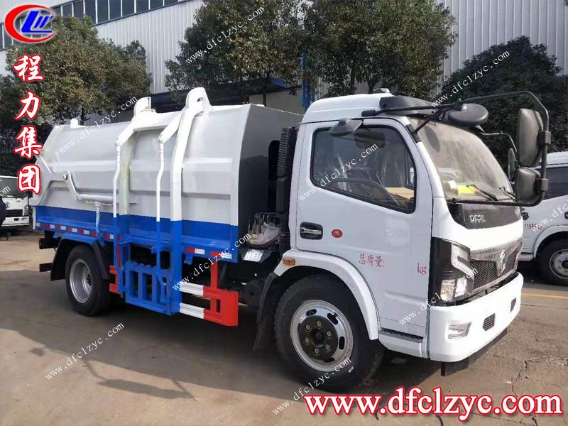 (國六)東風福瑞卡8方壓縮垃(la)圾車