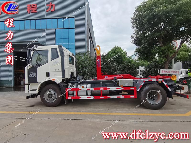 (國六)解放質享版勾臂垃圾車