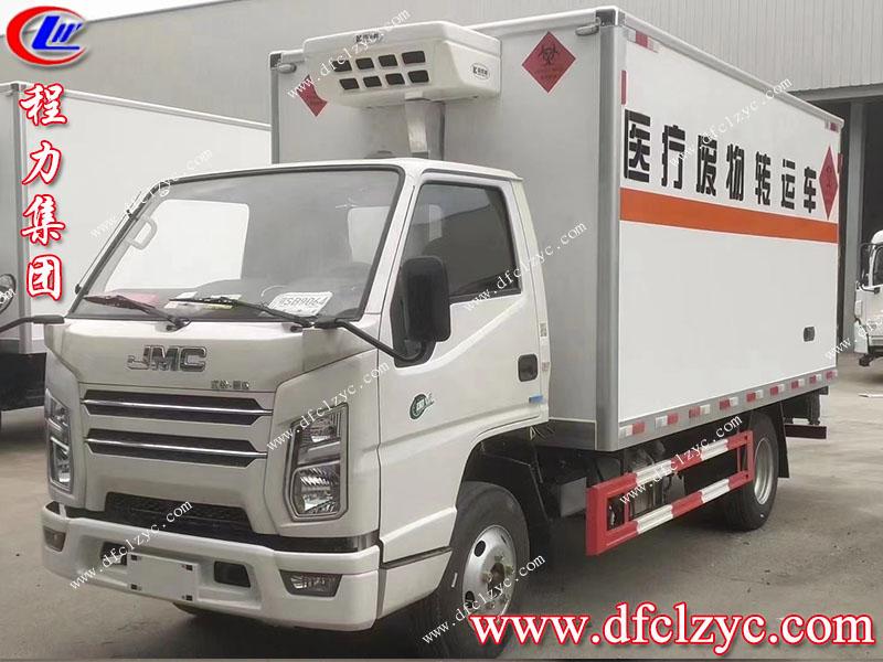 (國六)江鈴順達(da)醫療廢物轉運車
