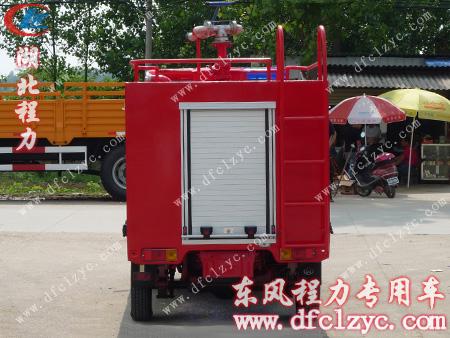 anzhuangxiaofangche