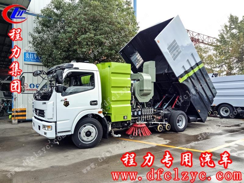 程力专用汽车股份有限公司东风大多利卡洗扫车
